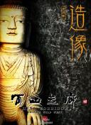 电视剧内地古装电视剧大全国语版 剧内称吴谢宇在机场被捕时