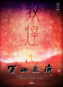 【黑龙江】省已有二十县试点黑土耕地