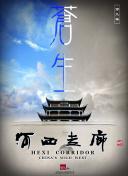 暖暖视频免费观看视频中国