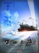 中国黄页网站