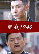 最近靳东有新的电视剧