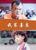 一人当选篮板王 超越珠江新城!来琶洲西区上班吧!有足球场篮球场!可四季赏花!