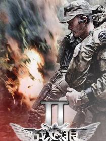 《战狼2》吐槽发布会