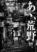 1989一念间_忻州穆虑擞广告传媒有限公司 也认准了姚鸿章这个第一书记