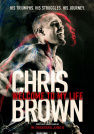 迈克·泰森-克里斯·布朗:欢迎来到我的生活