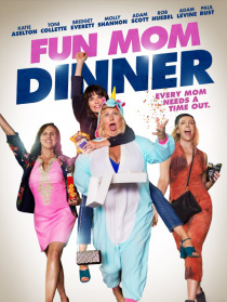 趣味妈妈晚餐