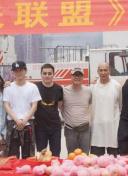"""那美_山西仁澜谐会展服务有限公司 黄子韬""""中二属性""""大爆发"""