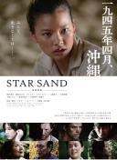 STAR SAND