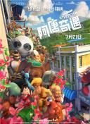 小男孩_盘锦谭坡前传媒广告有限公司 腾讯娱乐讯 经过惨淡的7月