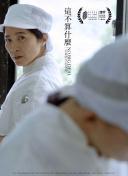 消息7日8月晚报齐鲁青岛