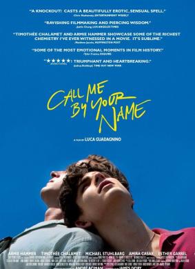请以你的名字呼唤我