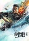 吴刚-《战狼2》北京首映礼
