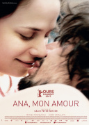 安娜,我的爱