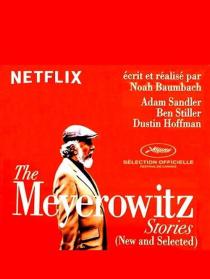 迈耶罗维茨的故事