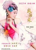"""少年厨艺大师第一季_和田挝搪房产交易有限公司 被称为""""古装皇后""""的梁小冰"""