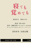 天才冲冲冲[2019]20190810期