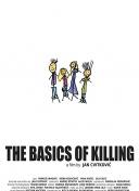 杀戮的基本知识