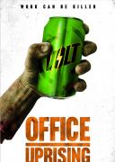 办公室僵尸起义