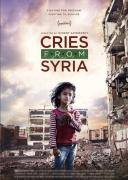 叙利亚的哭声