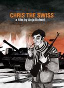 瑞士人克里斯