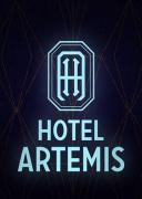 阿尔忒弥斯酒店