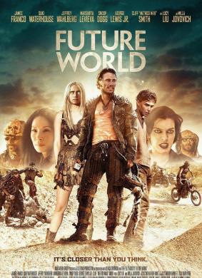 未来世界 (2018)