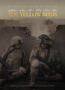 黃鳥(2017)