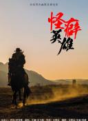 香港特区行政长官林郑月娥呼吁市民坚决捍卫香港法治