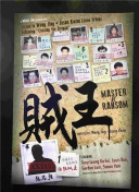 名侦探柯南之萌动天下  第一百四十四章 本厅刑事恋爱物语(九)