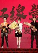 内蒙古自治区贸促会原党组书记李世镕一审被判无期