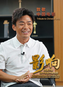 """影响第8集:改革开放四十年的中国电影--""""傻根""""王宝强"""