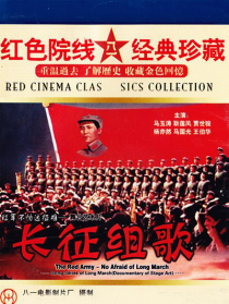 狮子王影评_长征组歌Long.March.Song.Cycle(1976)_1905电影网