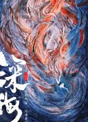 重生之嫡女难求  第八十一章: 京郊暗宅