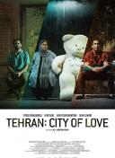 德黑兰:爱之城