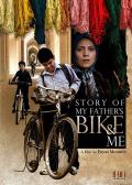 我和我父親的自行車