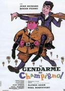 圣·特罗佩兹的警察