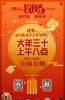 """《囧妈》:一场窥视""""中国式家庭关系""""的旅程"""