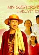 小鬼闯埃及
