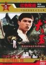 王玉璋-犬王
