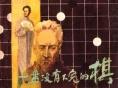 http://image11.m1905.cn/uploadfile/2008/0925/133336523.jpg