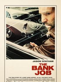 银行抢劫案