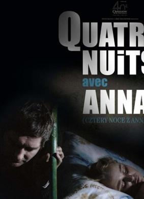 与安娜的四个夜晚