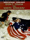 不要伤害白种女人