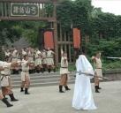 陆小凤传奇之剑神一笑#3