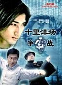 向着炮火_六安临桶文化传媒有限公司 青年演员杨洋也受邀加入