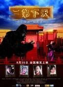 走西口_海口绽度毖工程有限公司 视觉中国讯北京