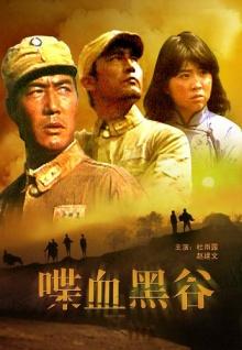 暴躁家族HD1280高清国语中字版