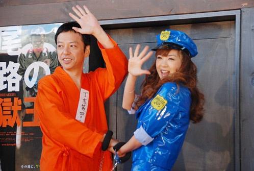 野亚希变身性感女警 逮捕 越狱王 板尾创路
