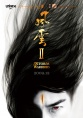 http://image11.m1905.cn/uploadfile/2009/1203/20091203020452920.jpg