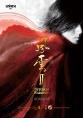 http://image11.m1905.cn/uploadfile/2009/1203/20091203020452957.jpg